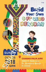 Build 6 Foot Lego Menorah Flyer Design