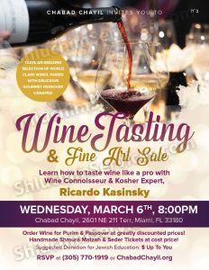 Wine Tasting Event Flyer Design