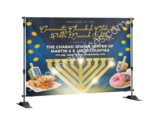 Chanukah Banner Design