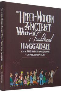 Tzvi Freeman Haggadah - Expanded Gift Edition