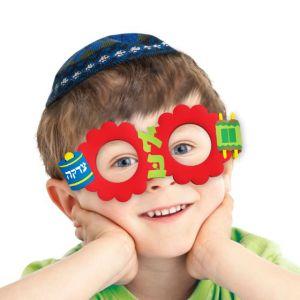 Aleph Beis, Torah, and Tzedakah Glasses Craft