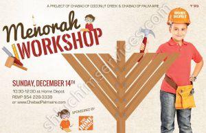Menorah Workshop Home Depot Postcard Design 2