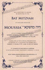 Bas Mitzvah Flyer Design 5