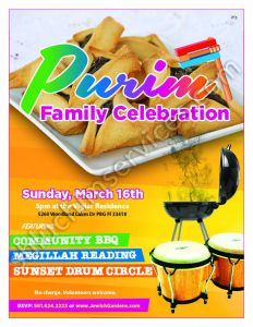 Purim with Drums Flyer Design