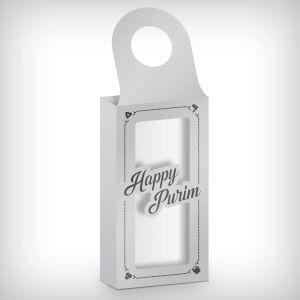 EMPTY Purim Vertical Silver Wine Hanger Box 3.5x7 in Shaloch Manos