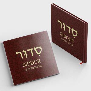 Hebrew School Siddur! Hardcover and Softcover