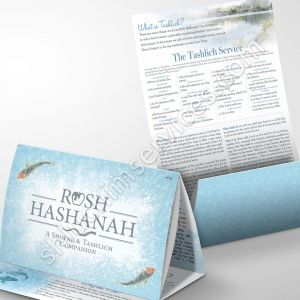 Laminated Shofar & Tashlich Guide