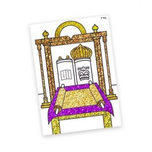 Torah Foil Art