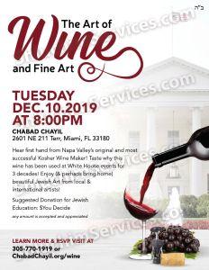 Wine & Art Event Design 01