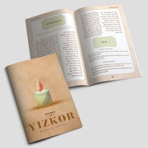 Yizkor Booklets - Generic with pocket